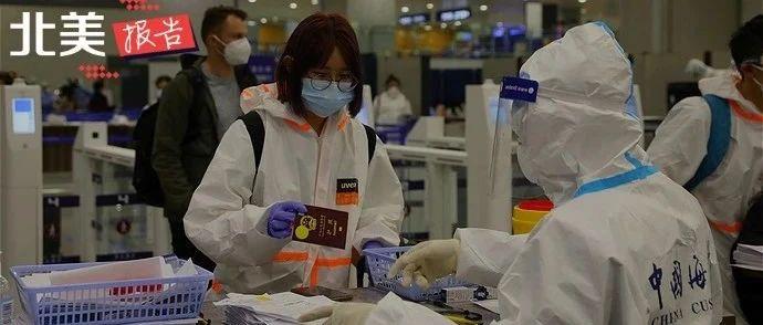 重磅 | 加拿大核酸检测终于能当天出结果!华人有望72小时内顺利归国?
