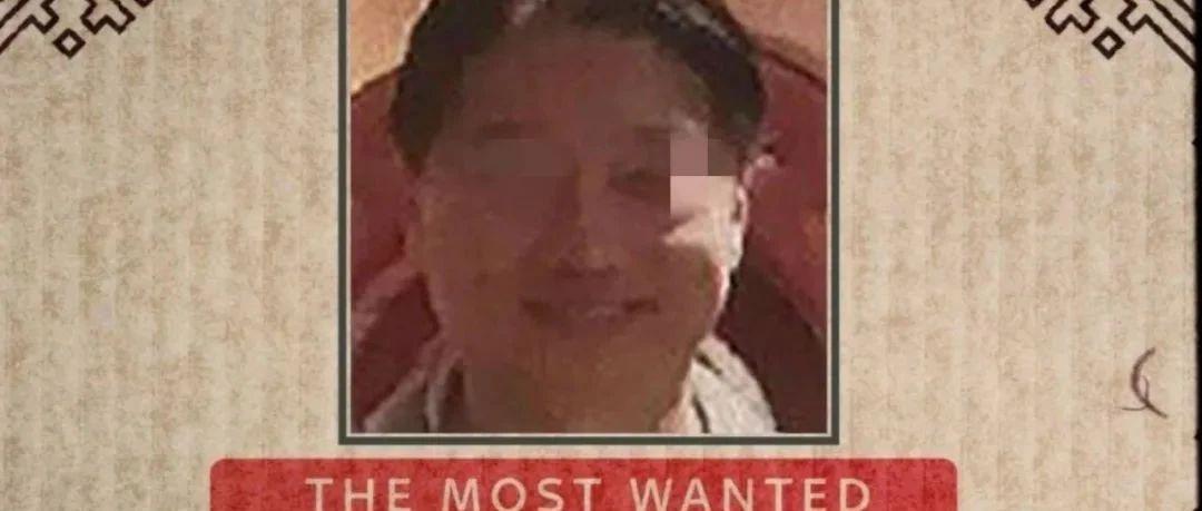 深扒|全球最大毒枭竟是加拿大华裔?!至今未捉拿归案!万锦赌场案是否有牵连?