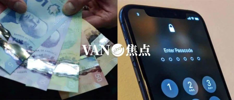 崩溃!!28天后,新冠病毒在手机屏幕、纸币表面还活着,感染个人轻轻松松!