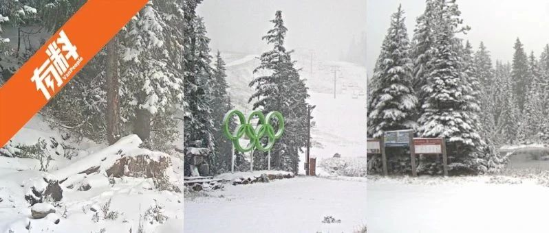 周末气温降至0°以下!大温已开始大面积降雪!去这些地方要赶紧换雪胎!