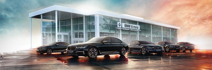 温哥华岛车行——BMW & MINI Victoria