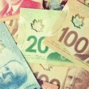 [注意]加拿大这项上限高达30万加元的福利今天可以申请!
