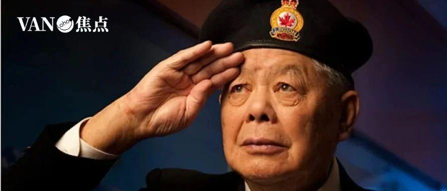 [国殇]他击落过纳粹战机,他是国家柱石,他是华人的脊梁,他走了