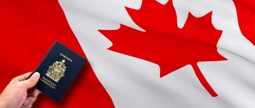 资讯 | 再也无需等待!加拿大公民线上考试即将开启!