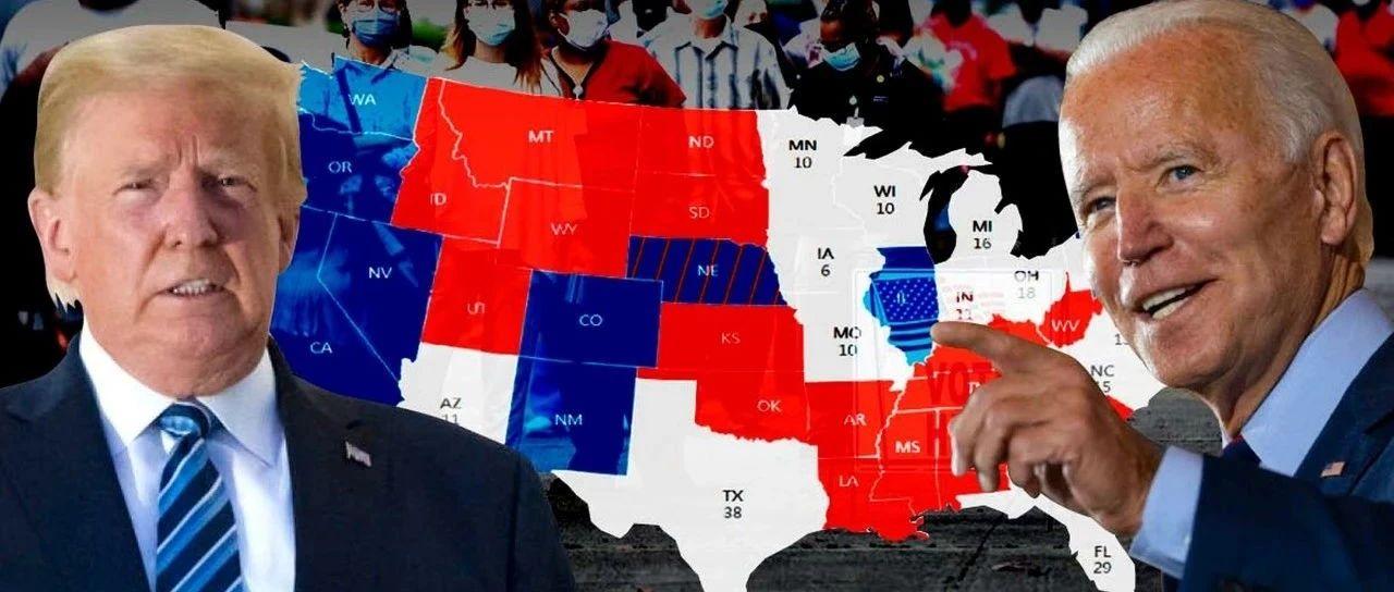 岛上新添4例!美国大选情况胶着,加拿大主流民调支持特朗普?!
