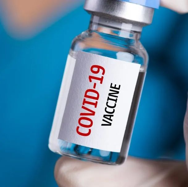 疫情 | 新冠疫苗接种将至,这些问题你都了解过吗?