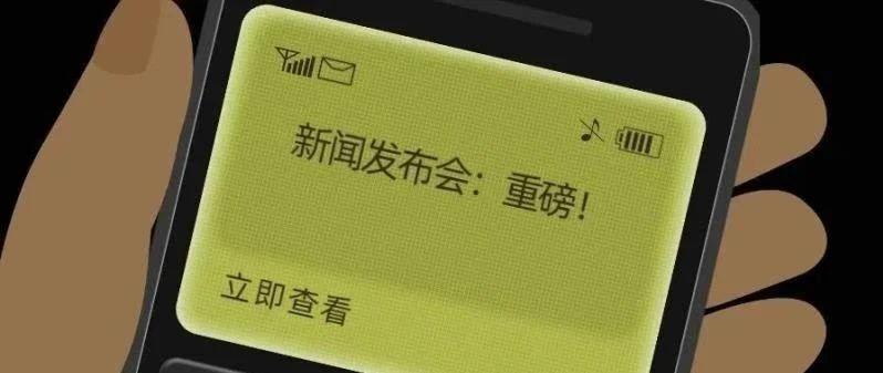 疫情之下紧急通知:招募2000维多利亚华人学英语,全程免费培训!