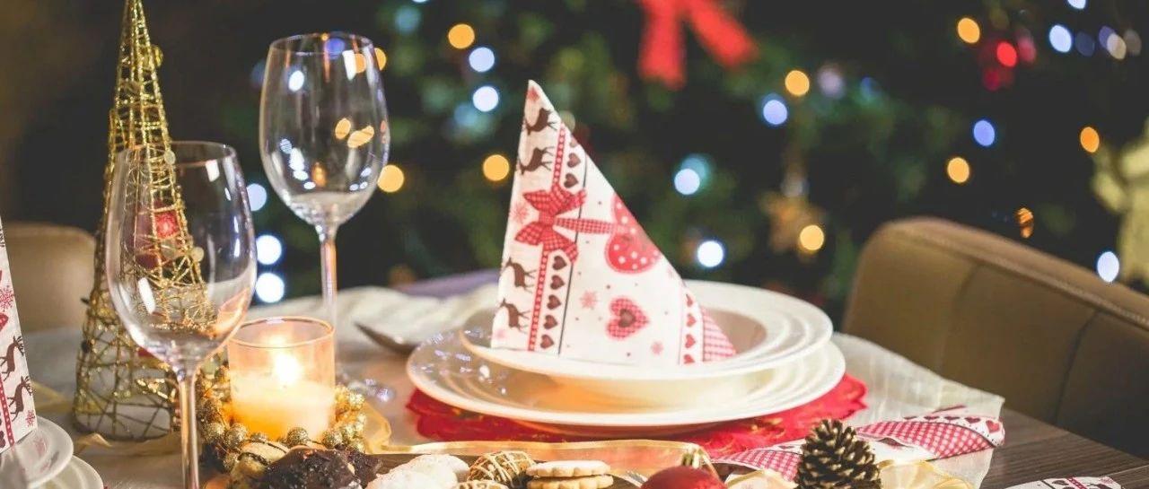太棒啦!圣诞节不知道吃啥?维多利亚这些餐厅圣诞节也营业哦!!
