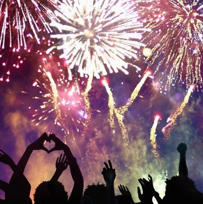 活动 | 激动人心的元旦即将迎来!维多利亚这些新年活动考虑一下?