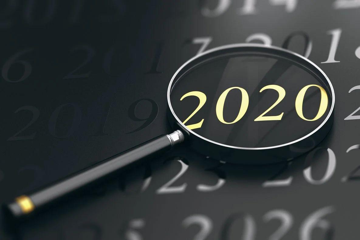 回顾|年度总结!2020年都发生了这些大事!!