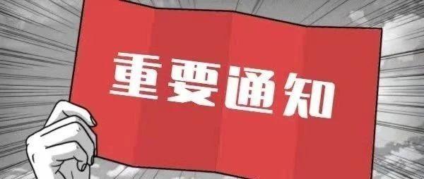 疫情之下紧急通知:招募2000维多利亚华人学英语,免费培训!