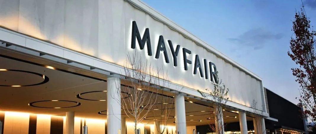 爆料!!Mayfair节假日期间有2名新冠感染者!!据说是这两家店的员工…
