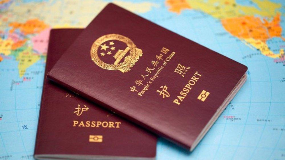 疫情期间换发中国护照攻略