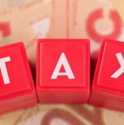 【必看】2021报税抢先看!加拿大最新报税指南, 提前准备哪些材料?
