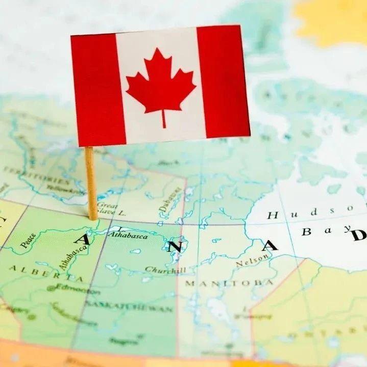 加拿大移民申请太多,又积压啦!75分就是昙花一现!最长2年处理完。。。
