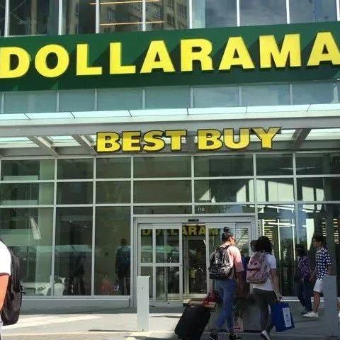 好消息!最近刷爆小红书的Dollarama官宣,将在加拿大新开1000家店