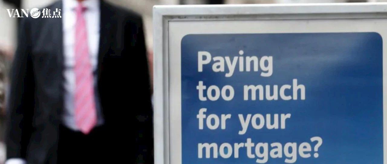 [重磅]加拿大将拉高房贷申请门槛!月供涨3成,你扛得住吗?