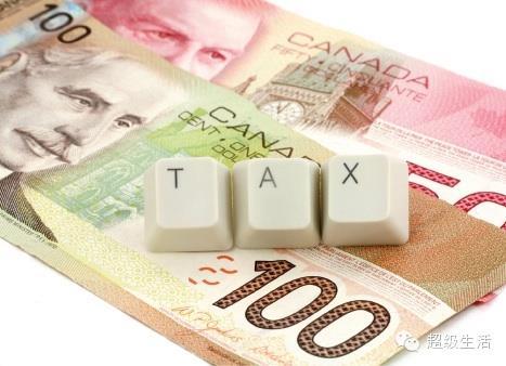 新移民如何申请GST/HST退税?