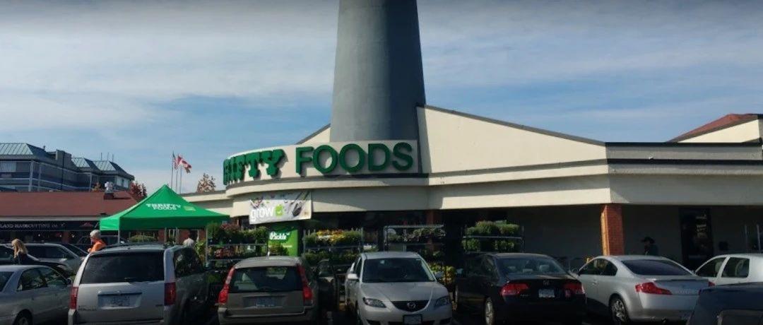 哭晕! BC省堂食将或禁止到5月份!岛上又一家超市被曝出疫情感染。。。