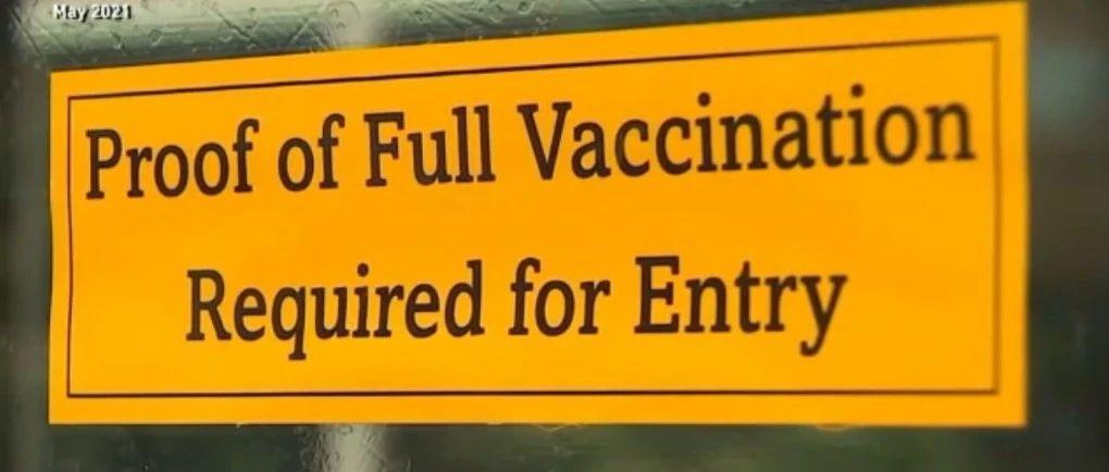 """YES OR NO?维多利亚众商户反对新规,拒绝要求客户出示""""疫苗卡""""?!"""