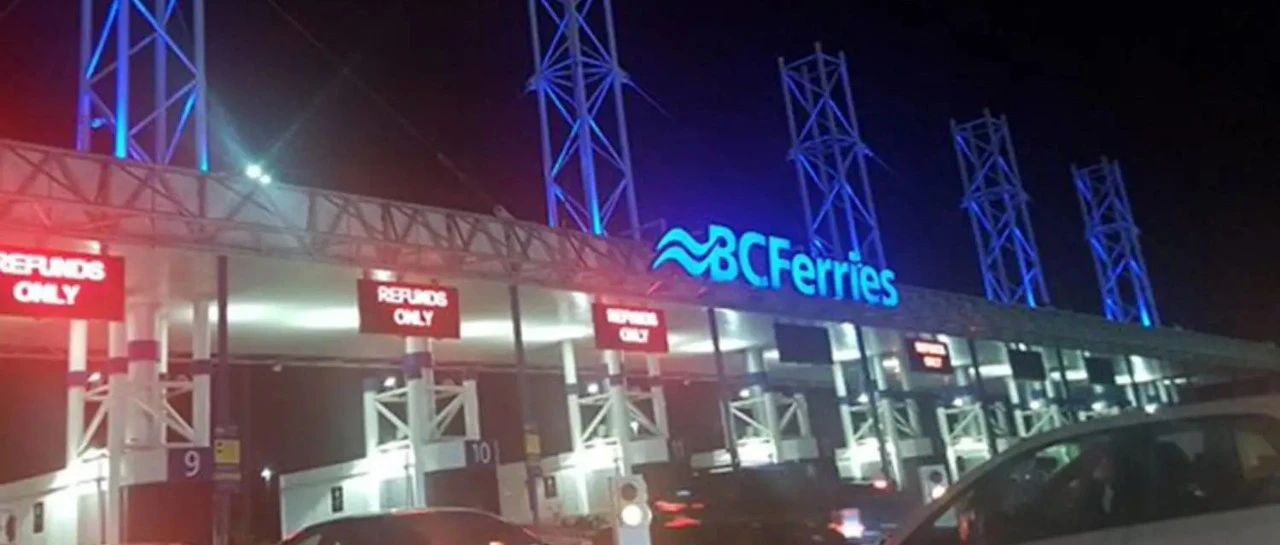 """晚上出岛再也不愁!BC Ferry推出夜间航线啦!!维多利亚咖啡店为了抗议""""疫苗卡"""",居然选择。。"""